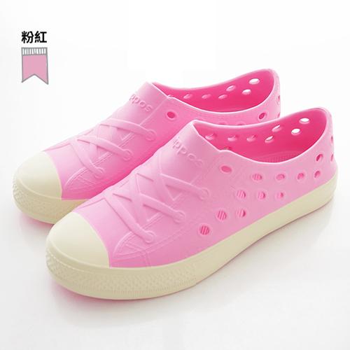 繽紛透氣洞洞鞋女款~粉紅色