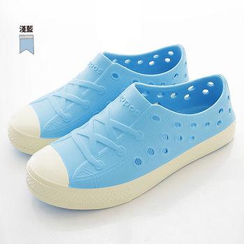 繽紛透氣洞洞鞋女款-水藍色