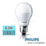 【飛利浦PHILIPS】LED 8.5W球型燈泡3入特惠組(白/黃)