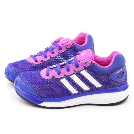 Adidas 大童 透氣緩衝型運動跑鞋 B26533-紫