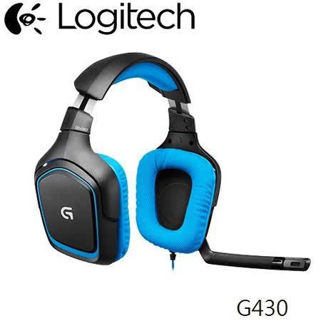 羅技 G430 電競耳麥