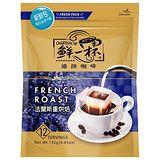 鮮一杯濾掛咖啡法蘭斯重烘焙11g*12入