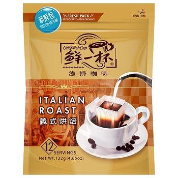 鮮一杯濾掛咖啡義式烘焙11g*12入