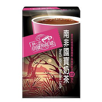 鮮一杯南非國寶奶茶20g*12入