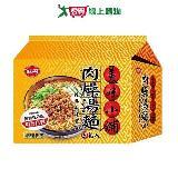 美味小舖肉燥湯麵袋67g*5包