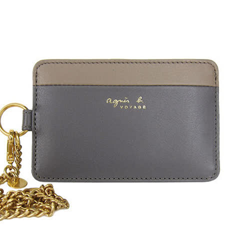 agnes b. 燙金雙色皮革證件夾(灰褐)(附鍊)