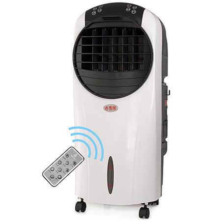 【勳風】冰風暴 移動式 霧化水冷氣(HF-A910CM)