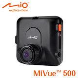 【Mio】MiVue 500 HD高畫質行車記錄器【加碼送16G高速卡+購物袋】