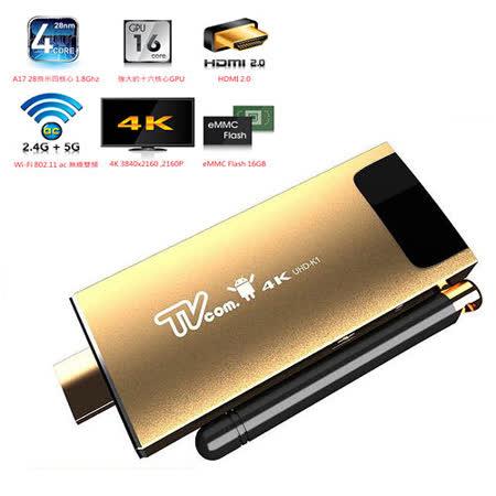 【喬帝Lantic】彩虹奇機 四核心 UHD-K1 4K(送2.4G無線滑鼠)