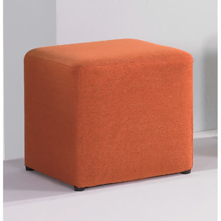 繽紛小沙發椅凳-橘色