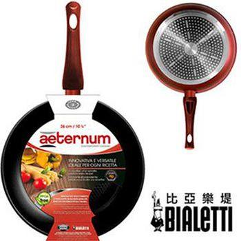義大利Bialetti 繽紛活力紅蜂巢式導熱平底鍋 28cm