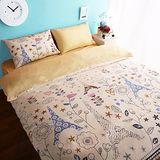 HomeBeauty 春漫鐵塔親膚涼感精梳棉床包被套組 加大