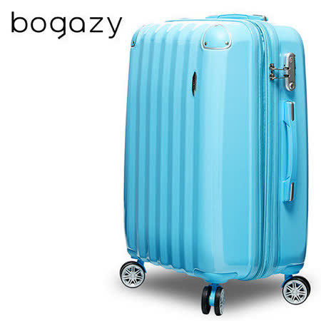 【Bogazy】簡約藝術 20吋PC鏡面加大旅行箱(湖藍)