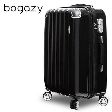 【Bogazy】簡約藝術 20吋PC鏡面加大旅行箱(黑色)