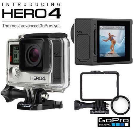 GoPro HERO4 專業觸控螢幕銀色版(公司貨)+快拆式外框固定架 AND目擊者行車影像記錄器FR-302