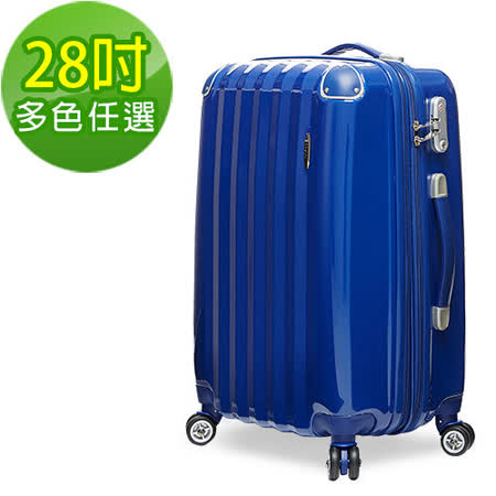 【Bogazy】迷幻炫彩 28吋PC鏡面加大旅行箱(多色任選)