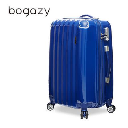 【Bogazy】迷幻炫彩 24吋PC鏡面加大旅行箱(寶藍)