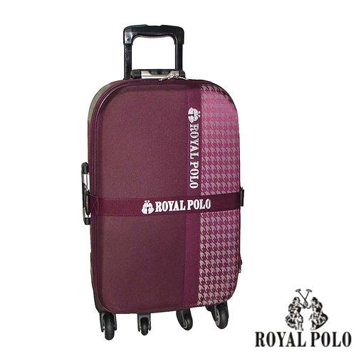 【ROYAL POLO皇家保羅】25吋-千台中 大 遠 百 購物 中心鳥紋旅行拉桿箱