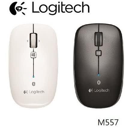 羅技M557藍芽光學滑鼠