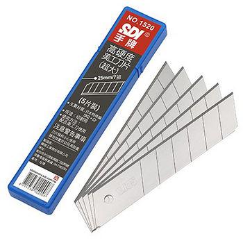 SDI 高硬度美工刀片1520