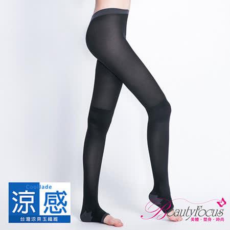 【美麗焦點】漸進式沁涼睡眠雕塑褲襪-經典黑2435