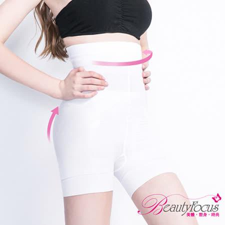 【美麗焦點】280D高腰塑身一分褲-白色2426