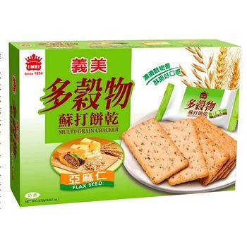 義美多穀物蘇打餅乾(亞麻仁)270g