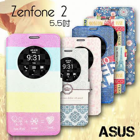 VXTRA ASUS ZenFone 2 ZE550ML/ZE551ML 5.5吋 藝術彩繪視窗皮套