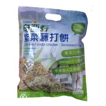 卡路里奇亞籽紫菜蘇打餅 294g