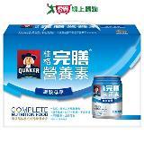 桂格完膳營養素纖穀口味禮盒裝250ml*8瓶/盒