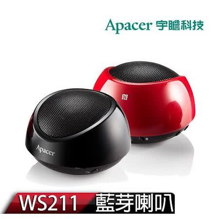 Apacer宇瞻 NFC無線藍牙喇叭(WS211)