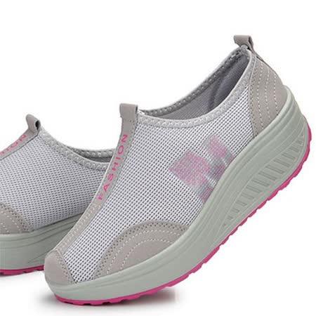【Maya easy】增高搖擺鞋 透氣小網洞布 懶人套腳運動鞋 花朵M字-灰底