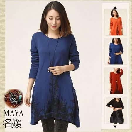 【Maya 名媛】(m~2xl)春秋冬季針織綿衫連衣裙 水印畫風寂靜森林-寶藍色