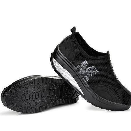 【Maya easy】增高搖擺鞋 透氣小網洞布 懶人套腳運動鞋 花朵M字-黑底