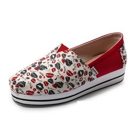 【Maya easy】帆布鞋 懶人套腳鞋 紅唇拼布帆布料 彈性3.5cm 走路鞋 平底鞋