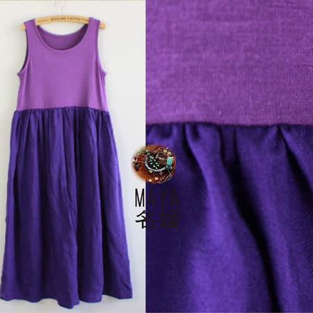 【Maya 名媛春夏】彈性綿質背心式上身棉麻透氣大圓裙擺下身視覺假二件式連衣裙-紫色