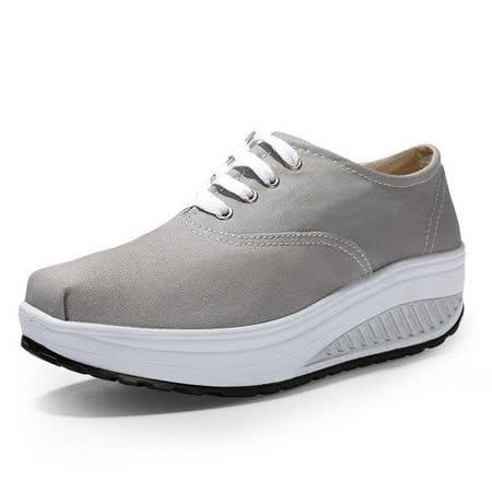 【Maya easy】增高搖擺鞋 帆布鞋 學生清新感 白鞋帶系列-淺灰色