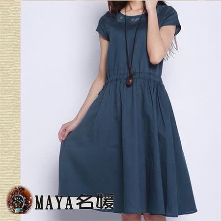 【Maya 名媛春夏】(s~xl)秀氣蕾絲紗領口裝飾浪漫大圓裙擺棉麻用料連衣裙-藍色