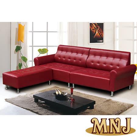 【MNJ】里昂仿馬鞍皮革L型沙發-276cm贈沙發保養油(三色可選)