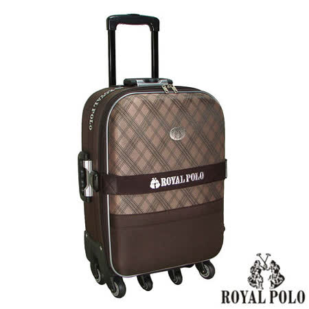 【ROYAL POLO皇家保羅】20吋-雋永格紋旅行箱/行李箱/拉桿箱