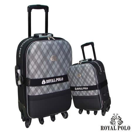 【ROYAL POLO皇家保羅】20+25吋+旅行袋-雋永格紋旅行箱/拉桿箱/行李箱
