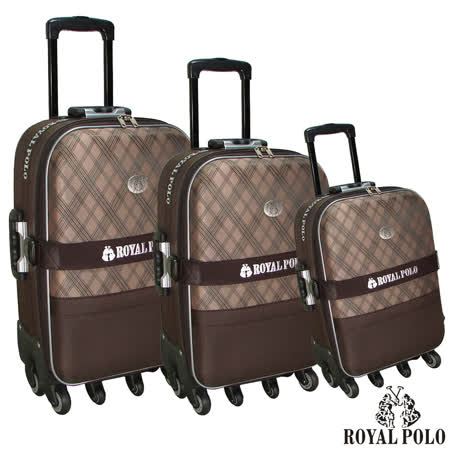 【ROYAL POLO皇家保羅】20+25+29吋-雋永格紋旅行箱/行李箱/拉桿箱