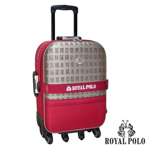 【ROYA快樂 goL POLO皇家保羅】29吋-中國風旅行拉桿箱