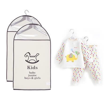 【收納職人】韓系手繪感衣服防塵袋收納袋(童裝2入)