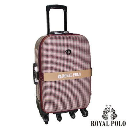 【ROYAL POLO皇家保羅】25吋-時尚千鳥紋旅行箱/行李箱/拉桿箱