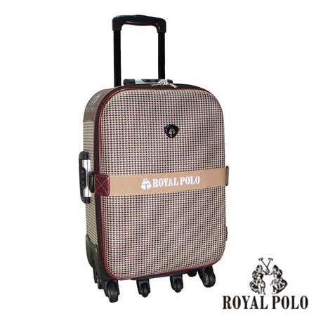 【ROYAL POLO皇家保羅】29吋-時尚千鳥紋旅行箱/行李箱/拉桿箱
