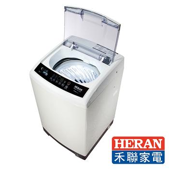 HERAN禾聯12.5公斤FUZZY人工智慧定頻洗衣機(HWM-1311)含基本安裝定位