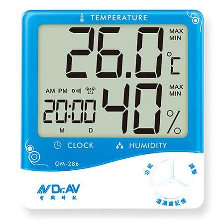 【Dr.AV】大螢幕五合一智能溫濕度計(GM-286)2入