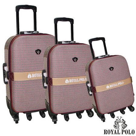 【ROYAL POLO皇家保羅】20+25+29吋-時尚千鳥紋旅行箱/行李箱/拉桿箱