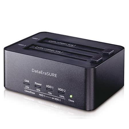 寶信興 DataErasure 硬碟資料清除機-DS-331-U3